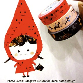 Shinzi Katoh Masking Tape Party