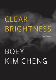 Meet Award-Winning Singapore-Born Poet Boey Kim Cheng
